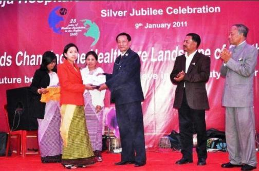 Award distribution on the occasion of Silver Jubilee Celebration of SHRI