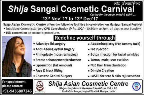 Shija Sangai Cosmetic Carnival 2017
