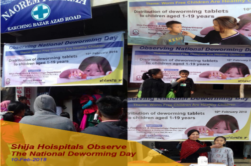 Shija Observes National Deworming day