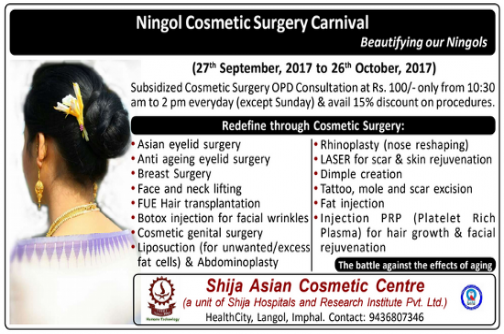Ningol Cosmetic Surgery Carnival: Beautifying our Ningols