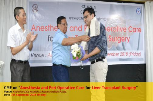 CME on Anesthesia and Peri Operative Care for Liver Transplant Surgery