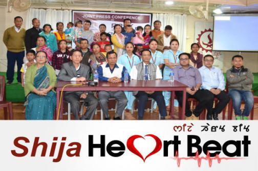 Shija Children Heart Beat (1st